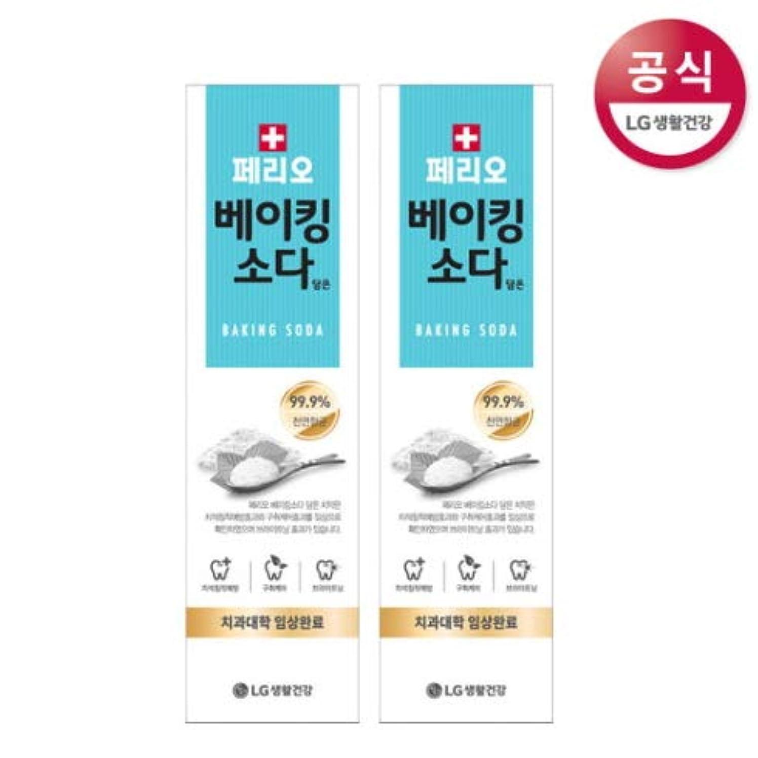 崇拝する交差点広げる[LG HnB] Perio baking soda toothpaste/ペリオ重曹歯磨き粉 100gx2個(海外直送品)