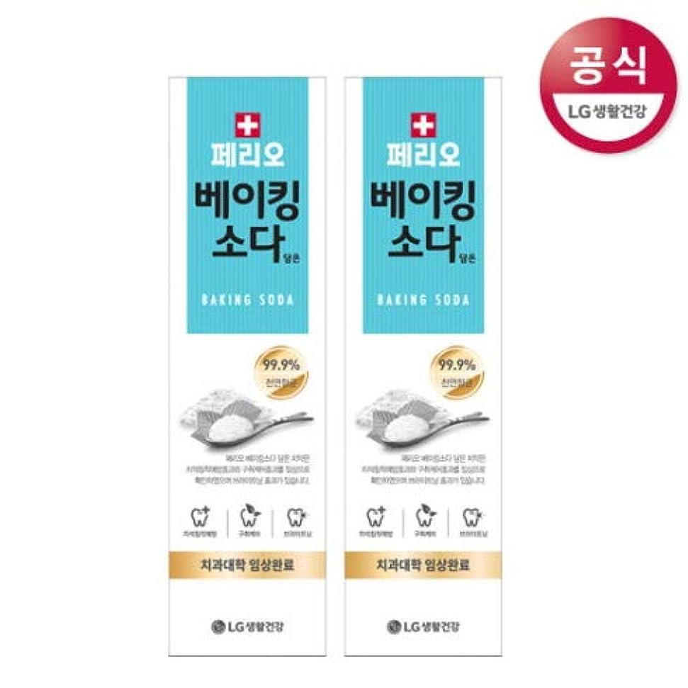 コショウひらめきビザ[LG HnB] Perio baking soda toothpaste/ペリオ重曹歯磨き粉 100gx2個(海外直送品)