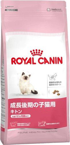 ロイヤルカナン FHN キトン 子猫用 400g