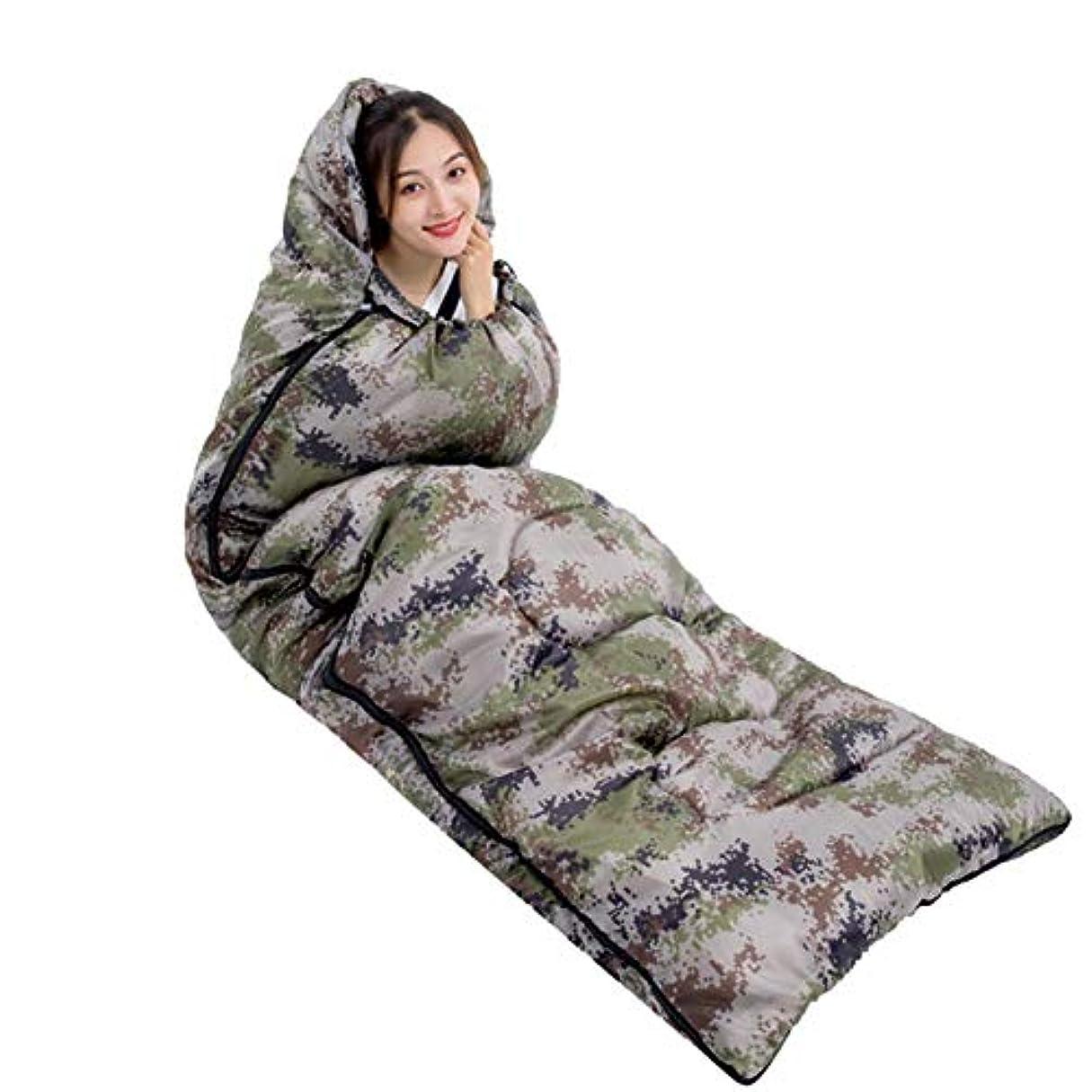 怖い便宜満足させる寝袋 封筒,断熱材 迷彩 圧縮袋 大人 超軽量 パッドを睡眠 春 秋 キャンプ ハイキング 屋外活動-A 220x75cm(87x30inch)