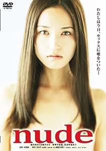 nude [DVD]