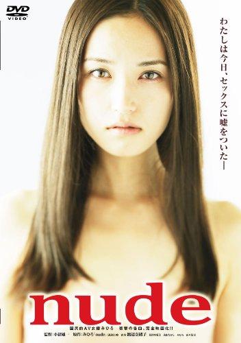 nude [DVD] -