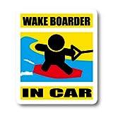 わーるどくらふと WAKE BOARDER IN CAR ウェイクボードバージョン・ウェイクボーダーが乗ってます ステッカー (きいろ)