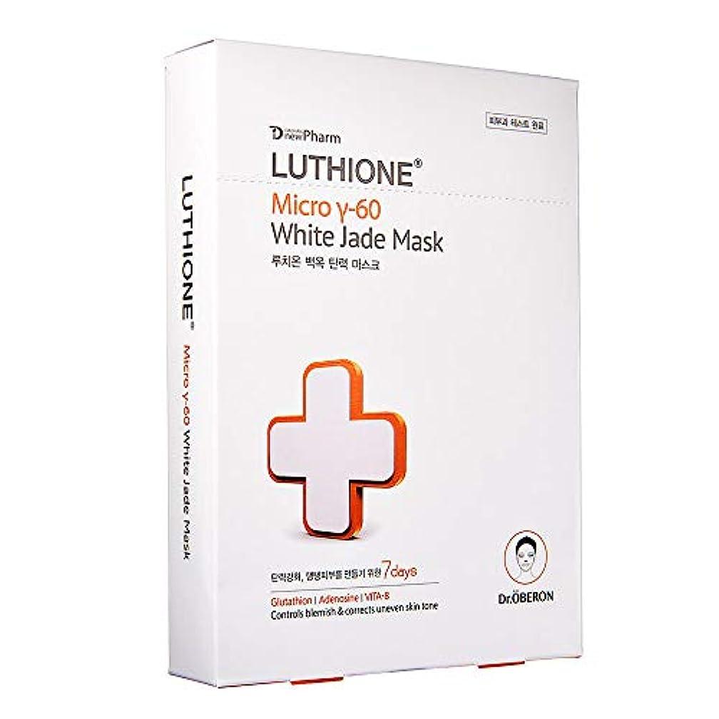リーズショート桃[Luthione] ルチオン マイクロ γ-60 白玉 マスクシート マスクパック フェイスパック 7枚 MICRO γ-60 WHITE JADE MASK Pack of 7 - Korean Cupra Faicial Face Mask Sheet Improving Skin Elasticity Moisturizing with Vitamin E, C Complex Korean Sheet Mask