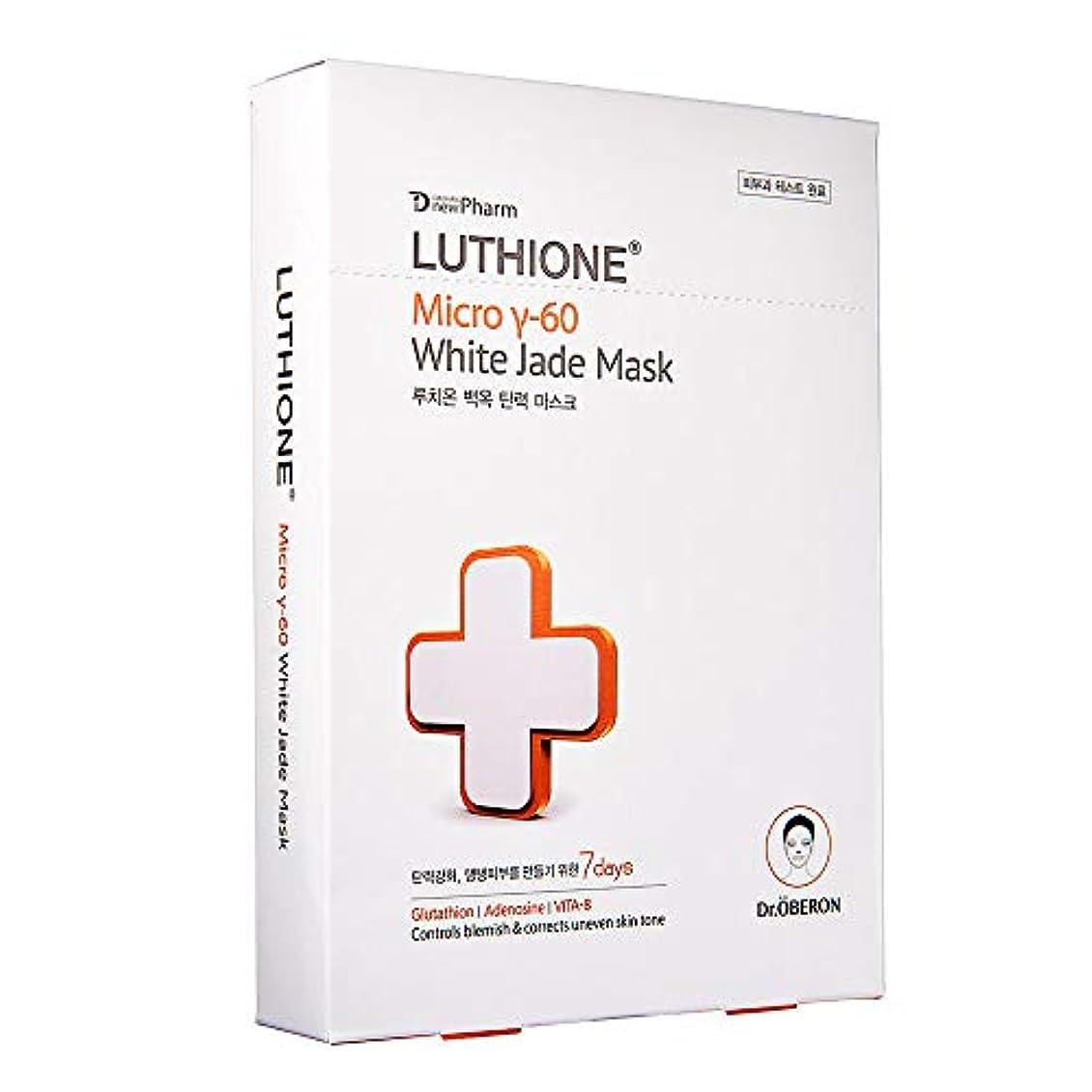 行く飛び込むその[Luthione] ルチオン マイクロ γ-60 白玉 マスクシート マスクパック フェイスパック 7枚 MICRO γ-60 WHITE JADE MASK Pack of 7 - Korean Cupra Faicial...