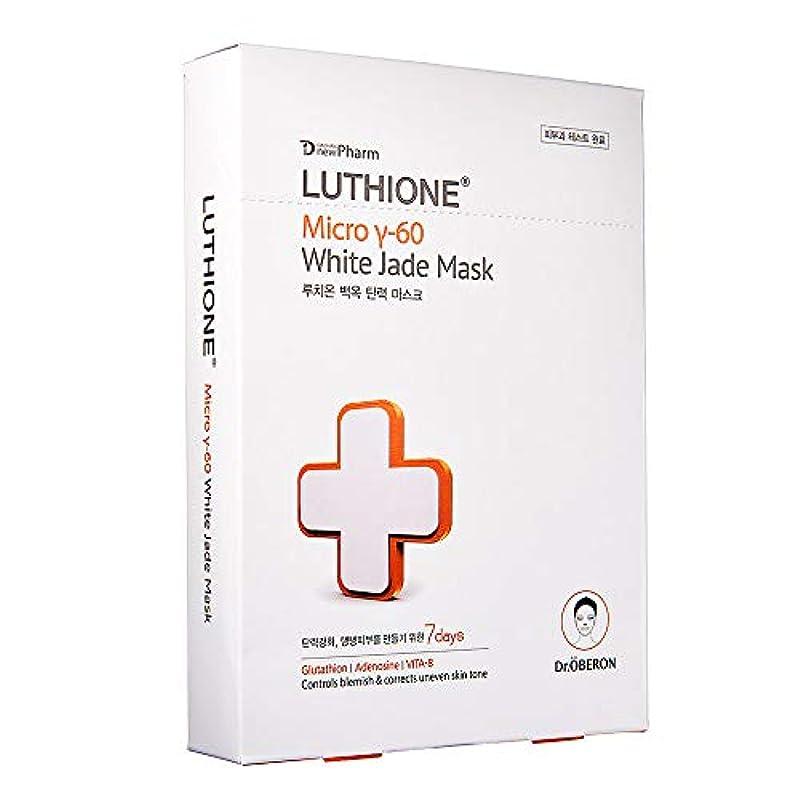 満たす穿孔する付き添い人[Luthione] ルチオン マイクロ γ-60 白玉 マスクシート マスクパック フェイスパック 7枚 MICRO γ-60 WHITE JADE MASK Pack of 7 - Korean Cupra Faicial Face Mask Sheet Improving Skin Elasticity Moisturizing with Vitamin E, C Complex Korean Sheet Mask