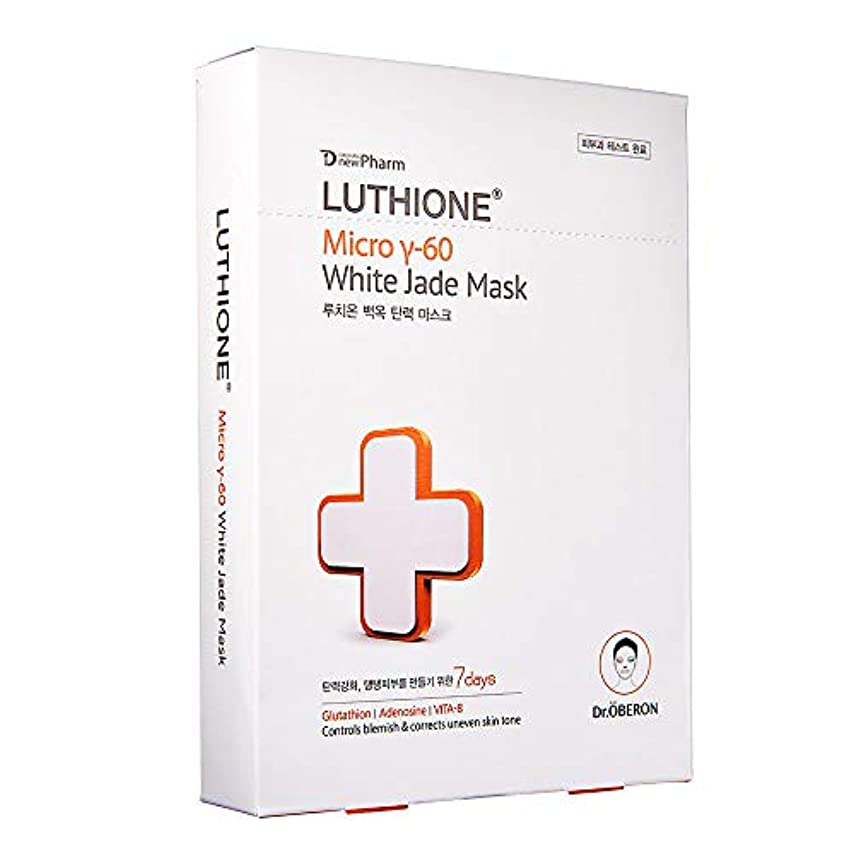 お別れ緑同情[Luthione] ルチオン マイクロ γ-60 白玉 マスクシート マスクパック フェイスパック 7枚 MICRO γ-60 WHITE JADE MASK Pack of 7 - Korean Cupra Faicial Face Mask Sheet Improving Skin Elasticity Moisturizing with Vitamin E, C Complex Korean Sheet Mask