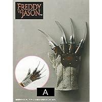 【非売品】【単品】フレディーグローブ「フレディVSジェイソン(FREDDY vs JASON) 変装キット」
