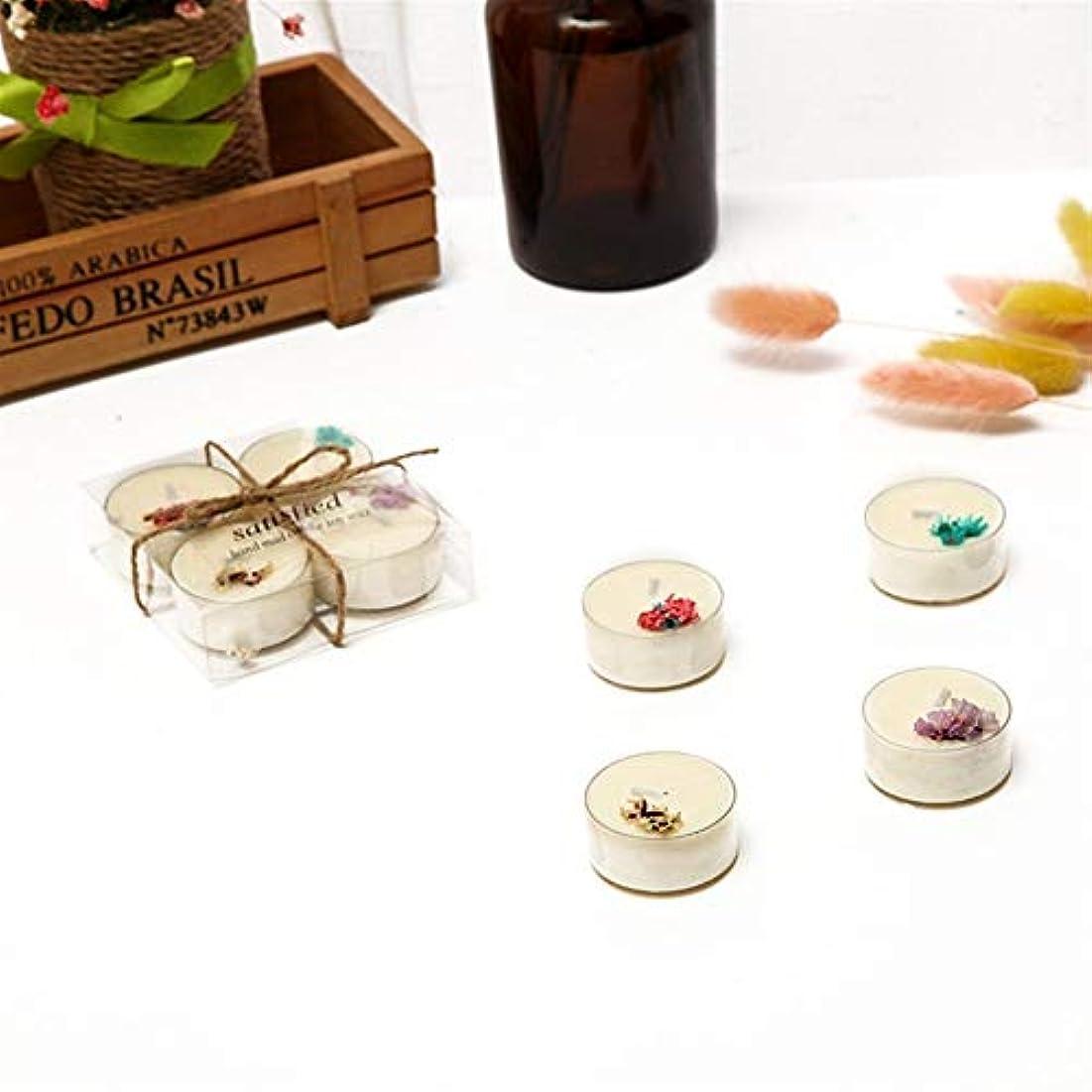 ライン居住者開梱Ztian 4つの花小さな茶ワックスガラスボトルアロマセラピーガラスカップ非毒性環境保護 (色 : Lavender)