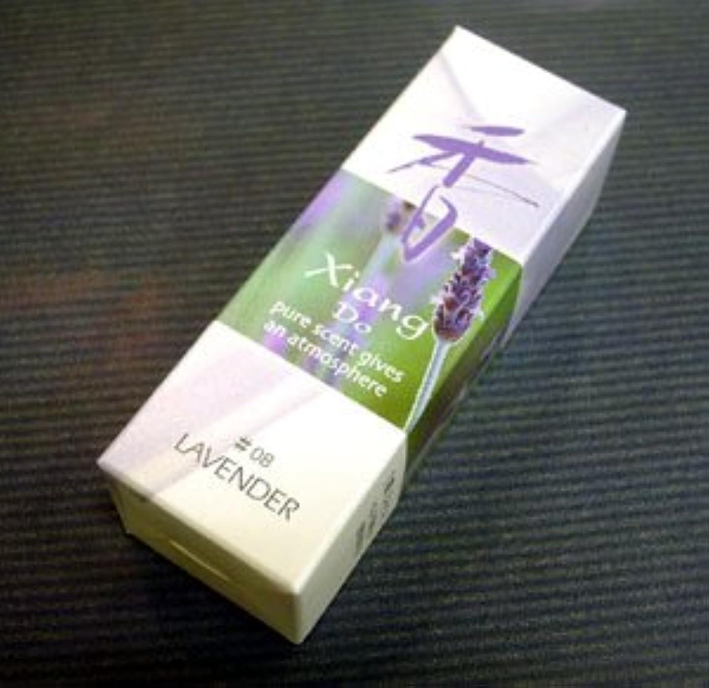 政策ただやる祖母心やすらぐ香りはいかがですか 松栄堂【Xiang Do ラベンダー】スティック 【お香】