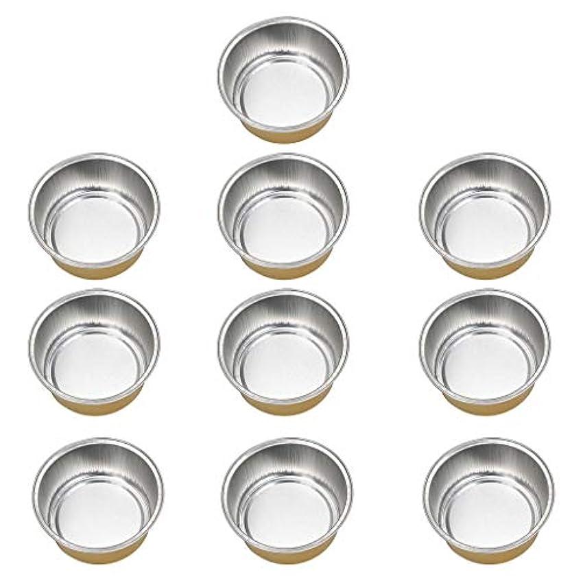 しがみつくベアリングまだらFLAMEER 10個 ワックスボウル ミニボウル アルミホイルボウル ワックス豆体 溶融 衛生的 2種選ぶ - ゴールデン2, 02