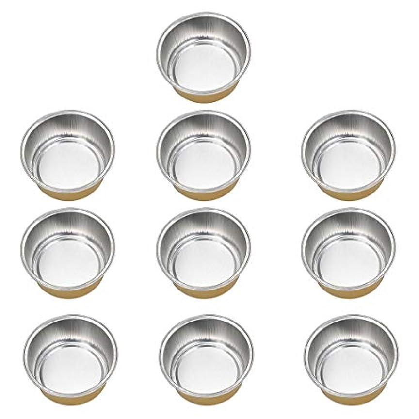 アルネごみ地味なFLAMEER 10個 ワックスボウル ミニボウル アルミホイルボウル ワックス豆体 溶融 衛生的 2種選ぶ - ゴールデン2, 02