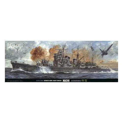 フジミ1/700 日本海軍重巡洋艦 那智