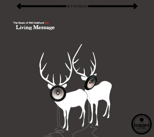 Living Messageの詳細を見る