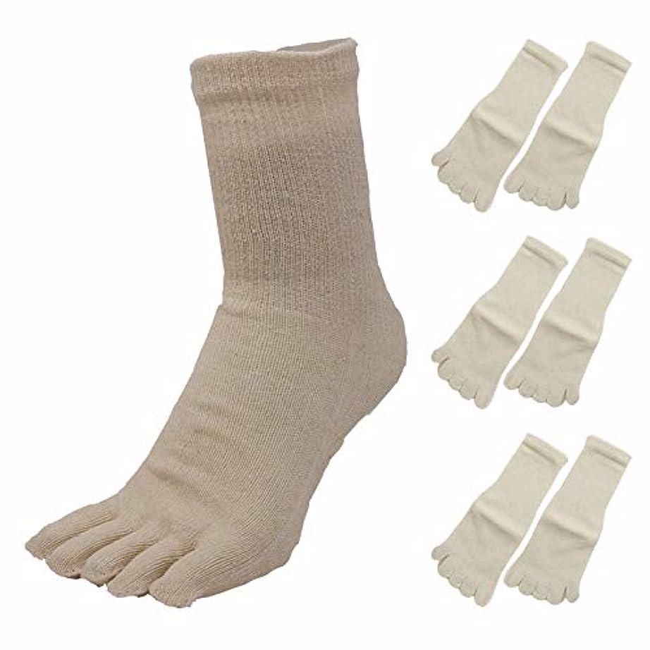 予算スポーツそっとUSK STORE レディース シルク混 絹 5本指 ソックス 3足組 重ね履き用 靴下 保温 抗菌 通気性バツグン (オフホワイト)