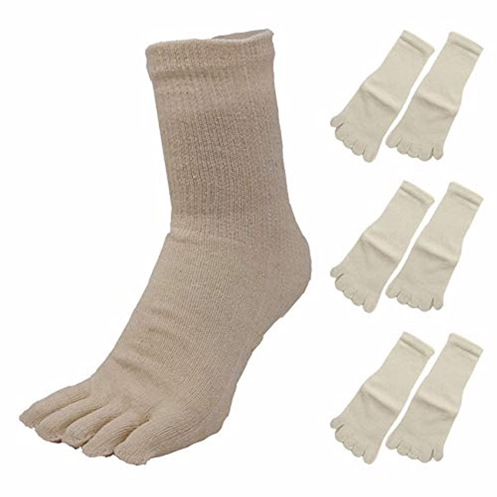 発生必要金額USK STORE レディース シルク混 絹 5本指 ソックス 3足組 重ね履き用 靴下 保温 抗菌 通気性バツグン (オフホワイト)
