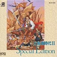 大航海時代 II スペシャルエディション