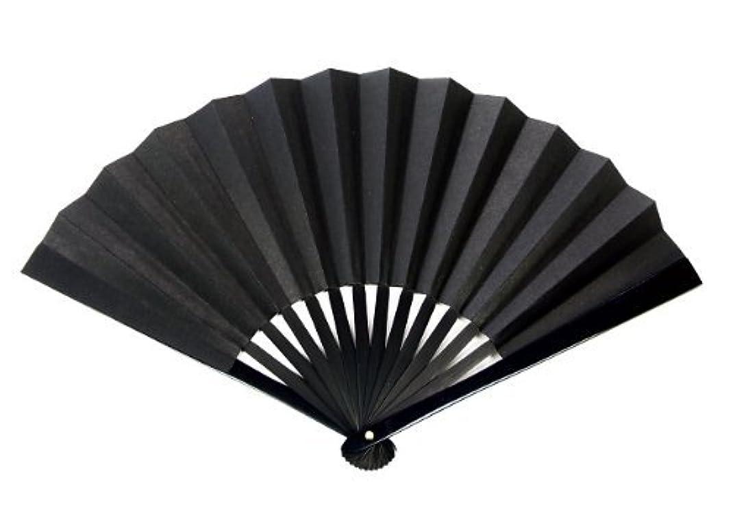 擁する争うする鉄扇 コスチューム用小物 黒 8寸
