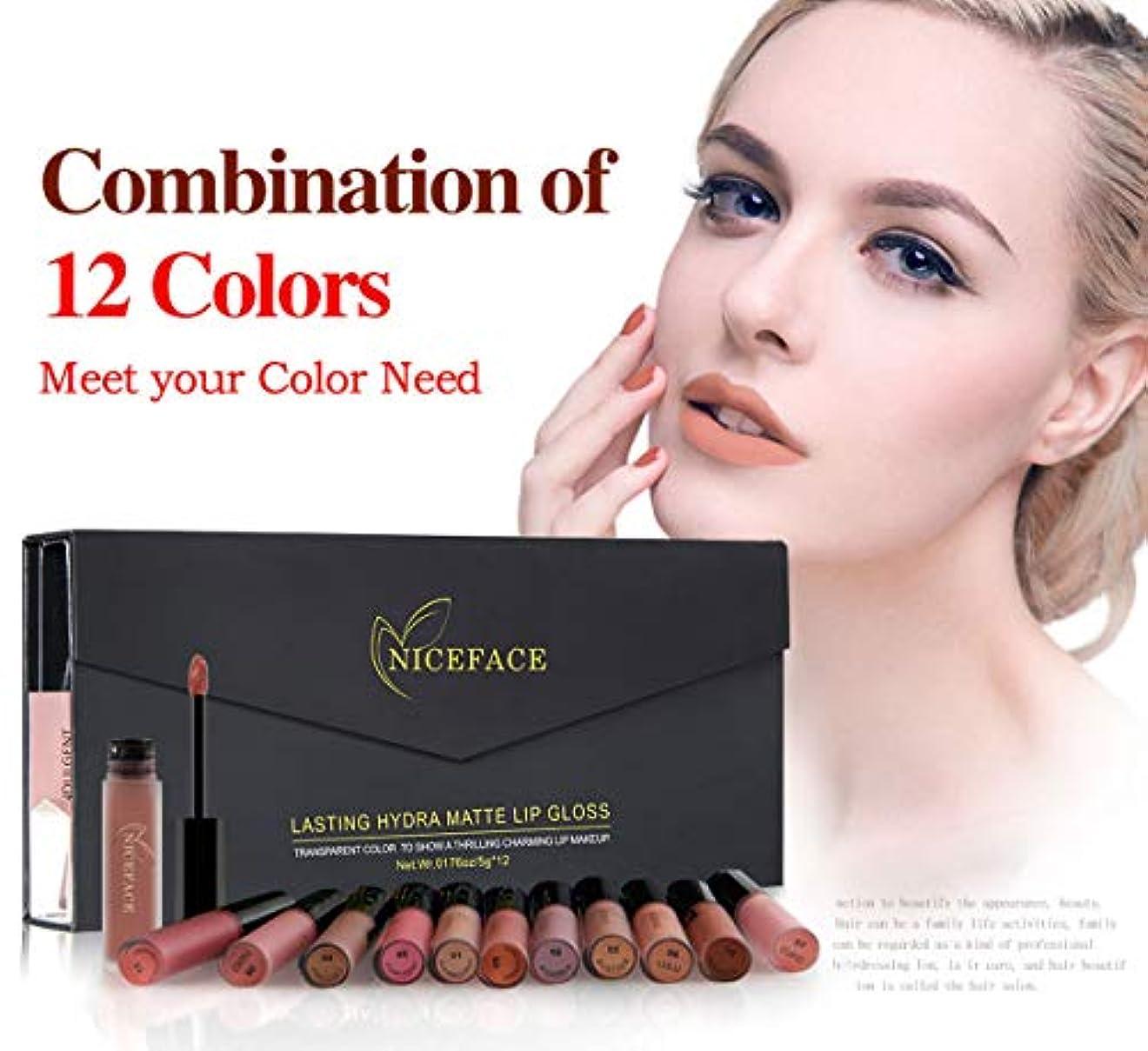 パトワ欠点命令的NICEFACE 12色リップメイクグロスセットノンスティックカップはマットリップスティックキット、魅力的な、滑らかなシルキー効果、すべての季節をフェードしません 12 Color Lip Makeup Set Matte...