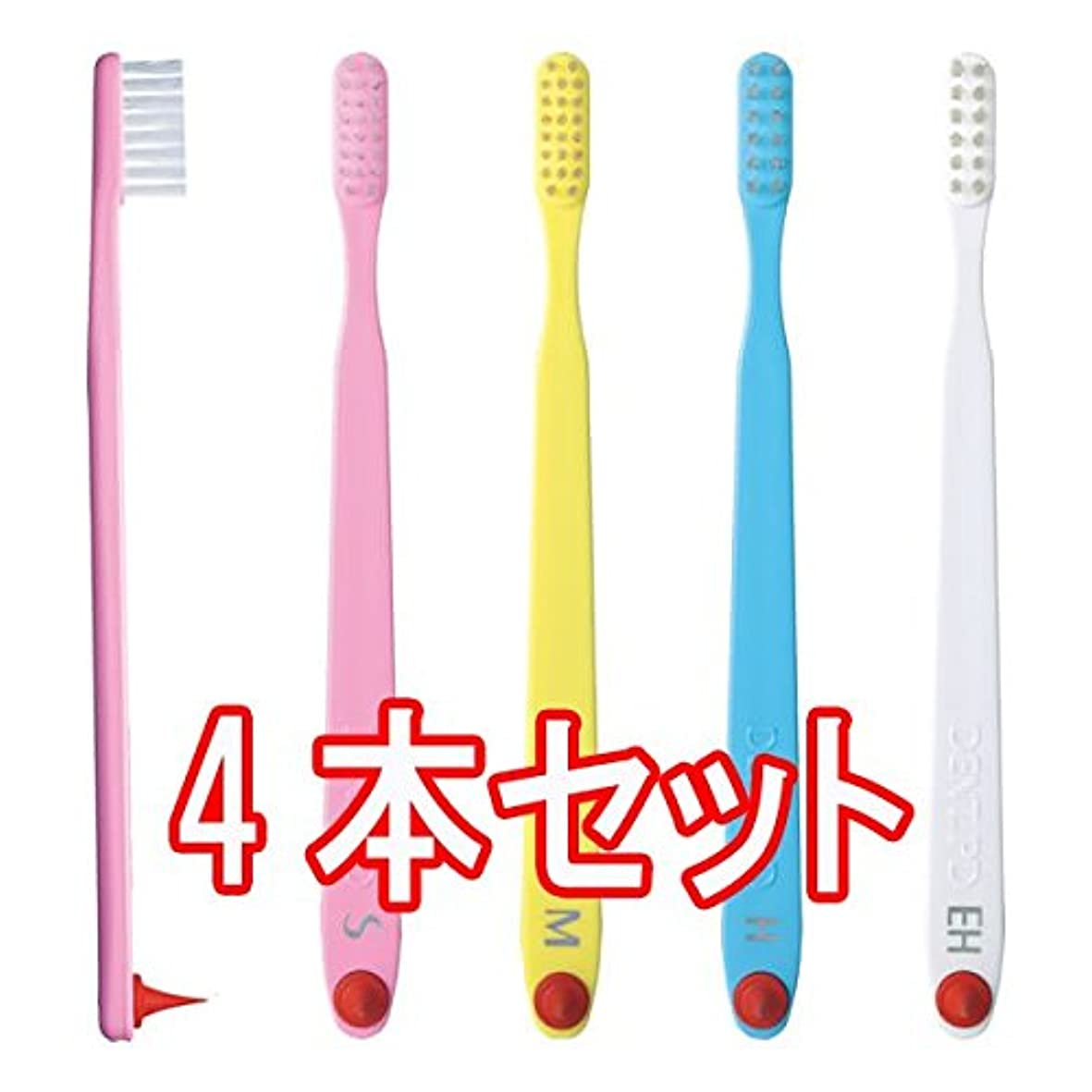 承認する静かな粗いライオン DENT.PD 歯ブラシ 4本入 (M)
