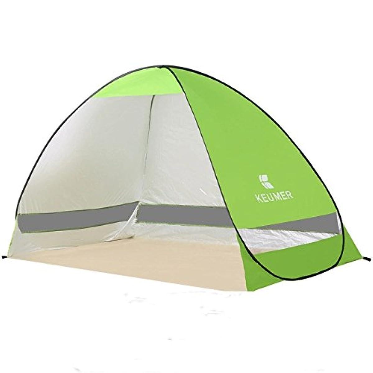 安全性中止します乳白色ビーチテント、ビーチテント自動的に折り畳む屋外ダブル釣りテントレインサンシェードUVテント (Color : グリーン)