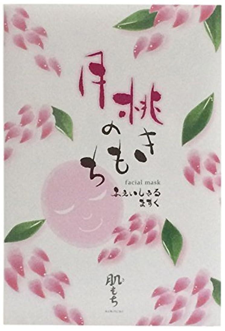 賞現実サラミ肌もち 月桃のきもちフェイシャルマスク(美容液パック1枚20ml)
