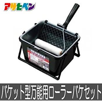 [A] アサヒペン バケット型万能用ローラーバケセット(BS-180)