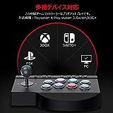【PS4&Switch対応】アーケードコントローラー BEBONCOOL リアルアーケードスティック 格闘ゲーム コントローラーfor PS4 ファイティングスティックコントローラー