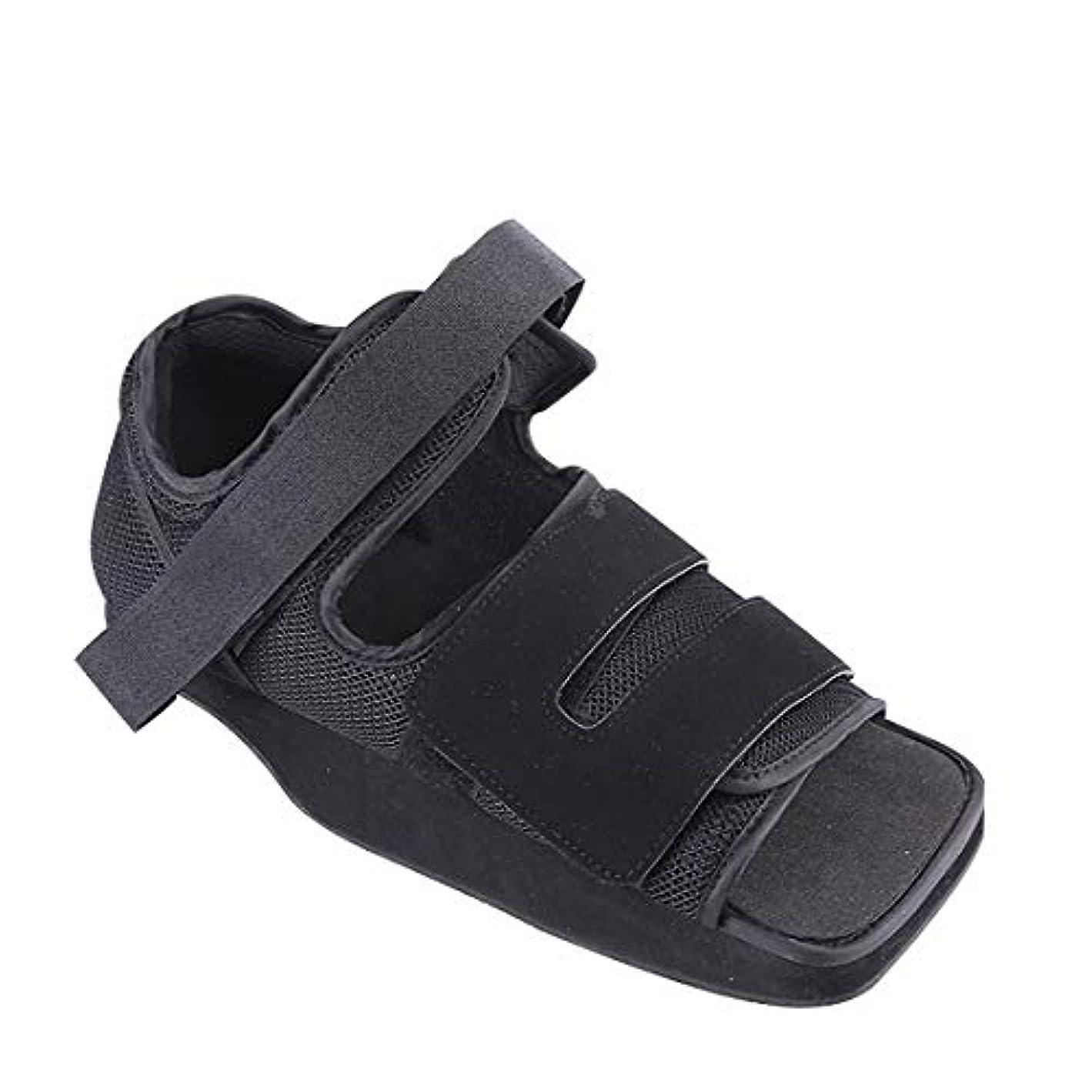 ぼんやりしたシーボード不平を言う医療足骨折石膏の回復靴の手術後のつま先の靴を安定化骨折の靴を調整可能なファスナーで完全なカバー,L28cm