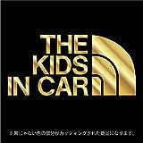 THE KIDS IN CAR(キッズインカー)ステッカー パロディ 子供を乗せています(12色から選べます) (ゴールド)