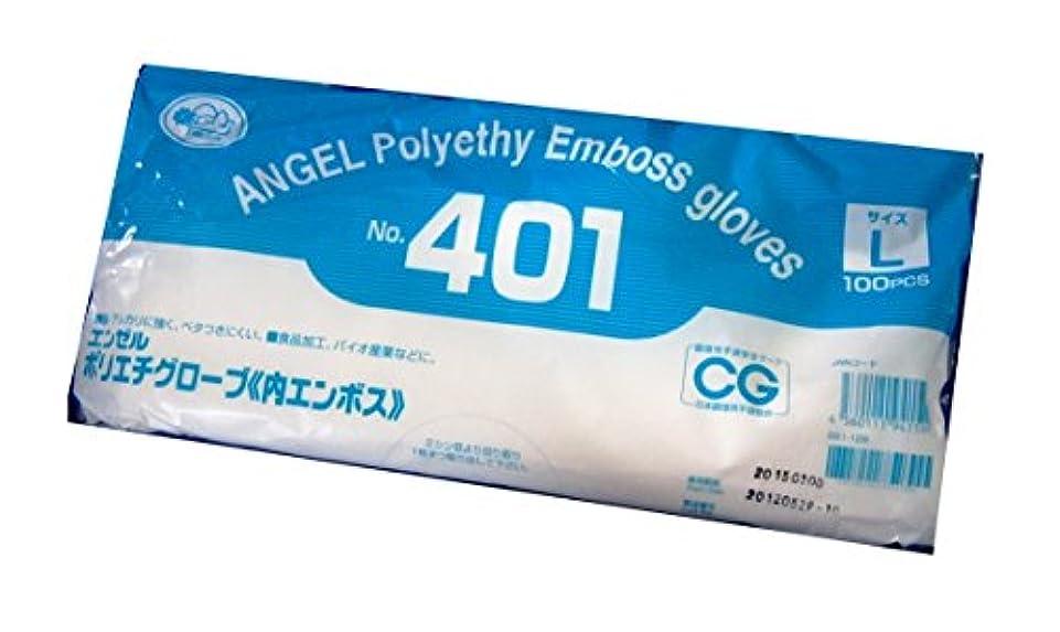 でも陽気な症候群サンフラワー No.401 ポリエチグローブ(内エンボス) 袋入り 100枚入り (L)