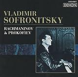 ロシア・ピアニズム名盤選-18 ラフマニノフ&プロコフィエフ