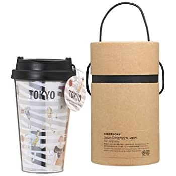 Starbucks(スターバックス) 東京タンブラー 355ml