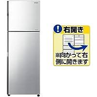 日立 230L 2ドア冷蔵庫(メタリックシルバー)【右開き】HITACHI R-23JA-S