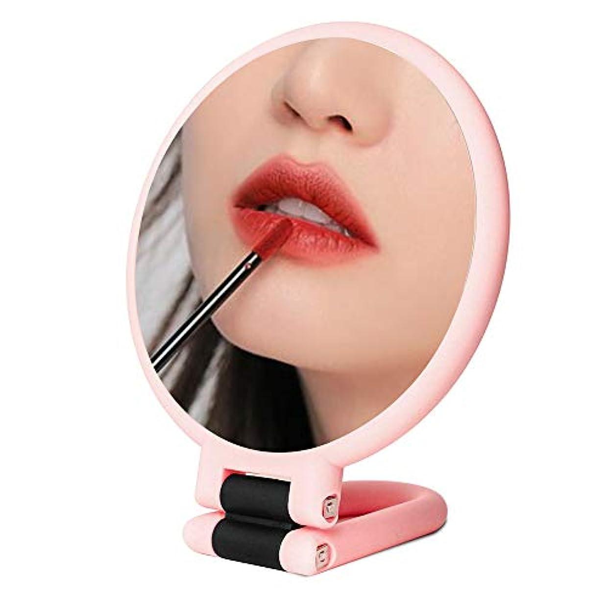 手鏡 拡大鏡 折りたたみ式 両面鏡 化粧鏡 メイクアップミラー 15倍拡大 高精細 「ピンク」