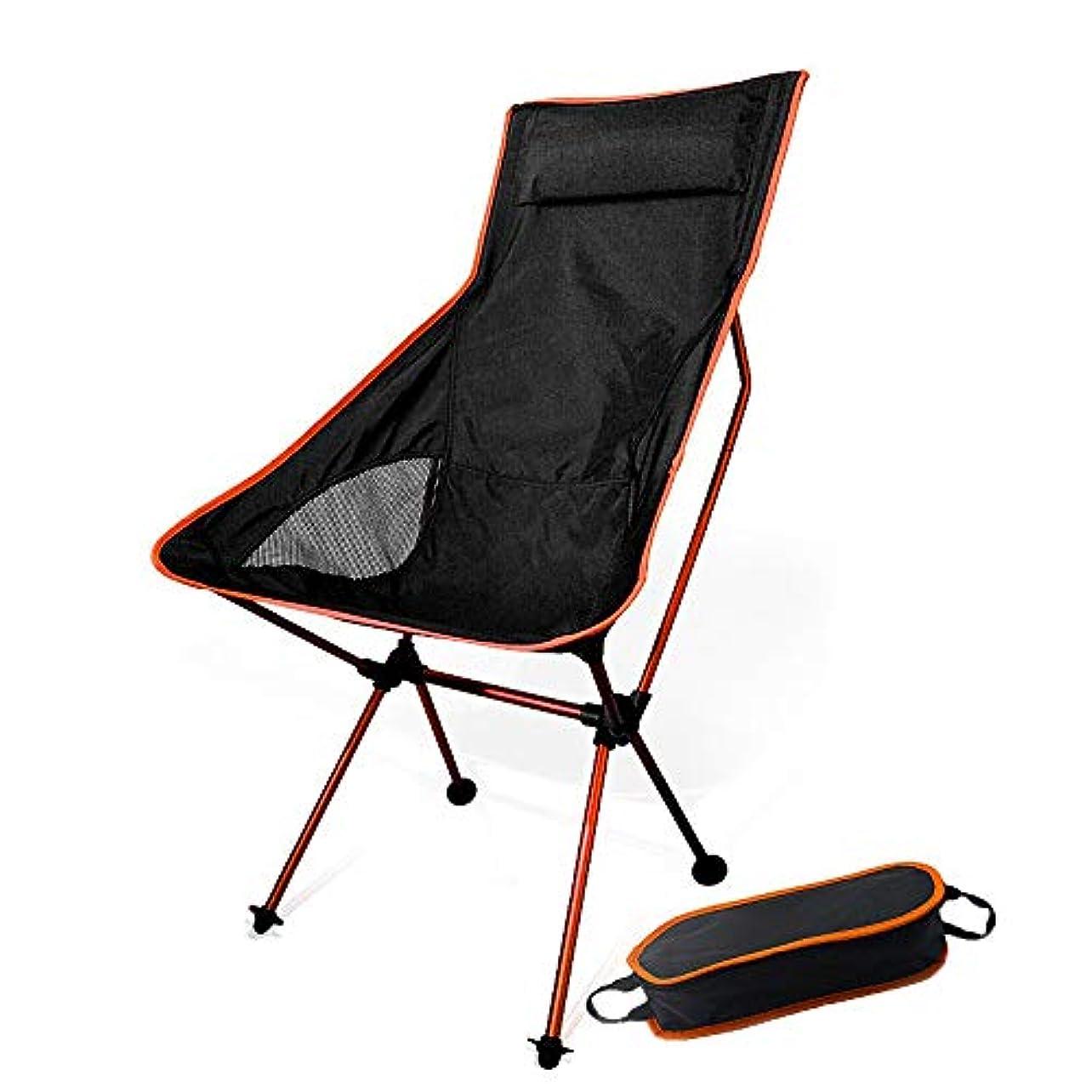 携帯用超軽量の折りたたみのキャンプチェア、ハイキング/旅行/狩猟/釣りのためのキャリーバッグが付いている屋外の拡張された折りたたみ余暇の椅子ビーチチェア、最大100KGまで,Orange