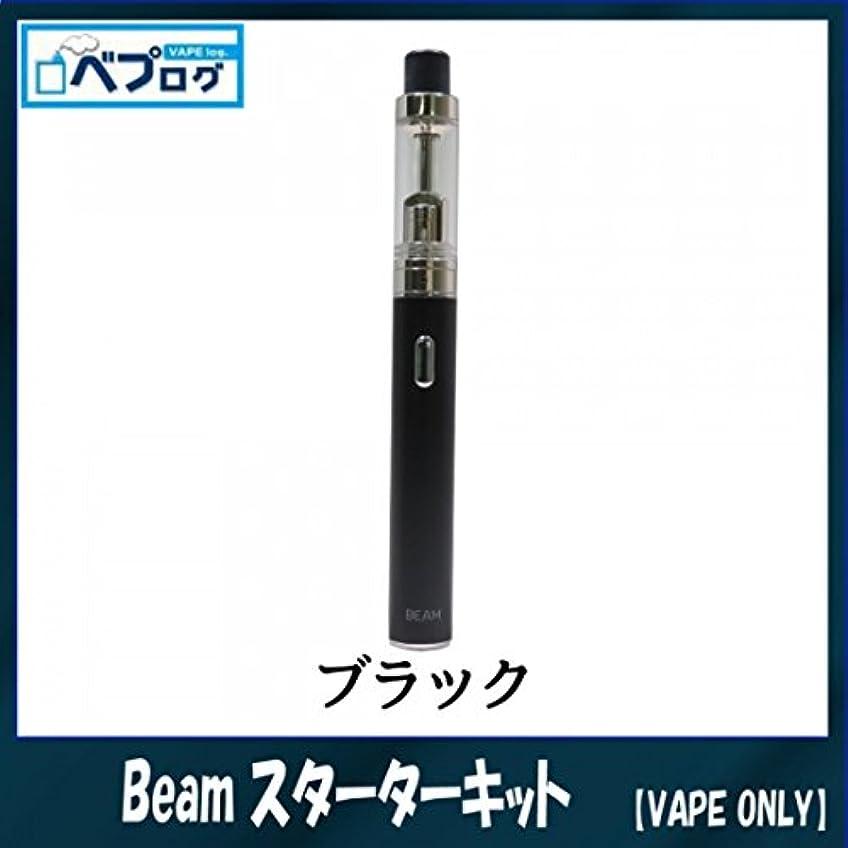 充電精緻化石鹸VAPE ONLY (ベイプオンリー) ビーム Beam スターターキット 電子タバコ (ブラック)