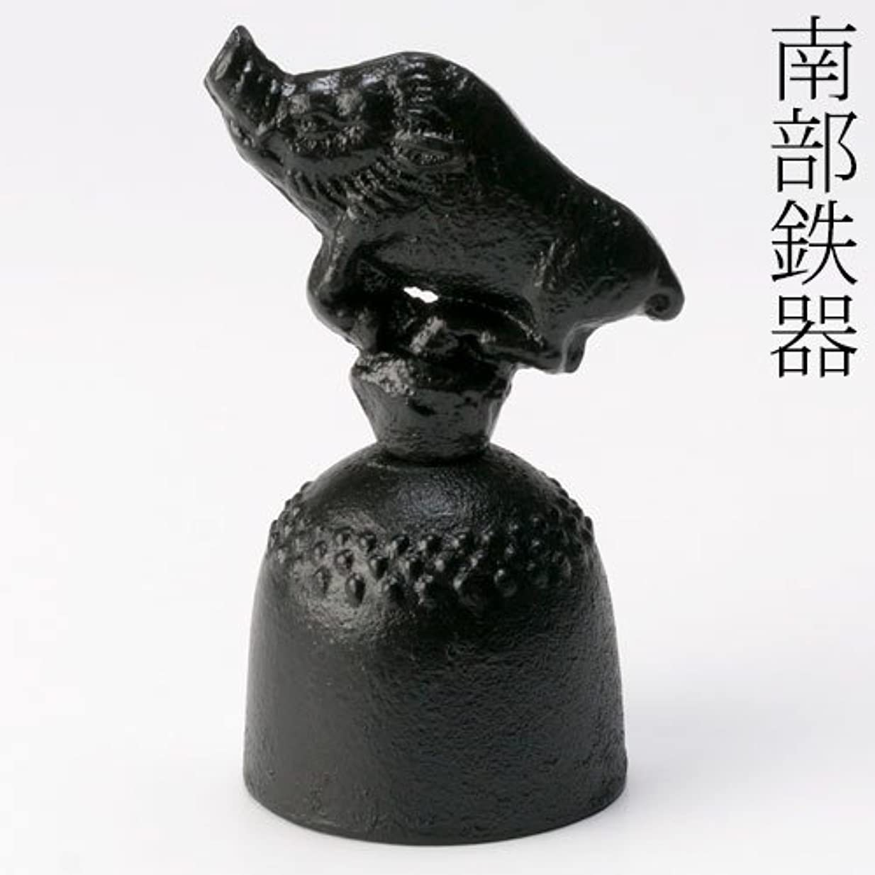 花瓶カカドゥ怪物【ノーブランド品】南部鉄器干支の卓鈴?呼鈴(卓上ベル)十二支:亥ペーパーウェイトにも