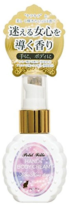 ノルコーポレーション ハンドクリーム プチフィーユ 35g ローズ クラリセージ ネロリ ミックスの香り OZ-PIF-2-1