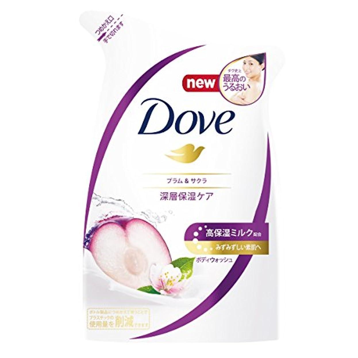 Dove ダヴ ボディウォッシュ プラム & サクラ つめかえ用 360g