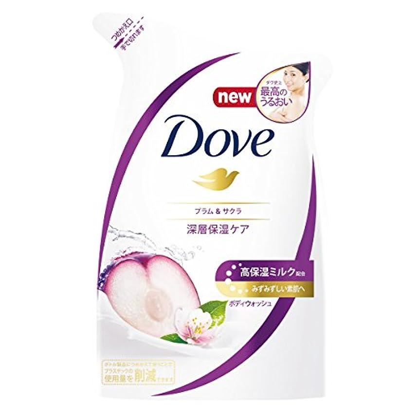 初心者リビングルーム菊Dove ダヴ ボディウォッシュ プラム & サクラ つめかえ用 360g