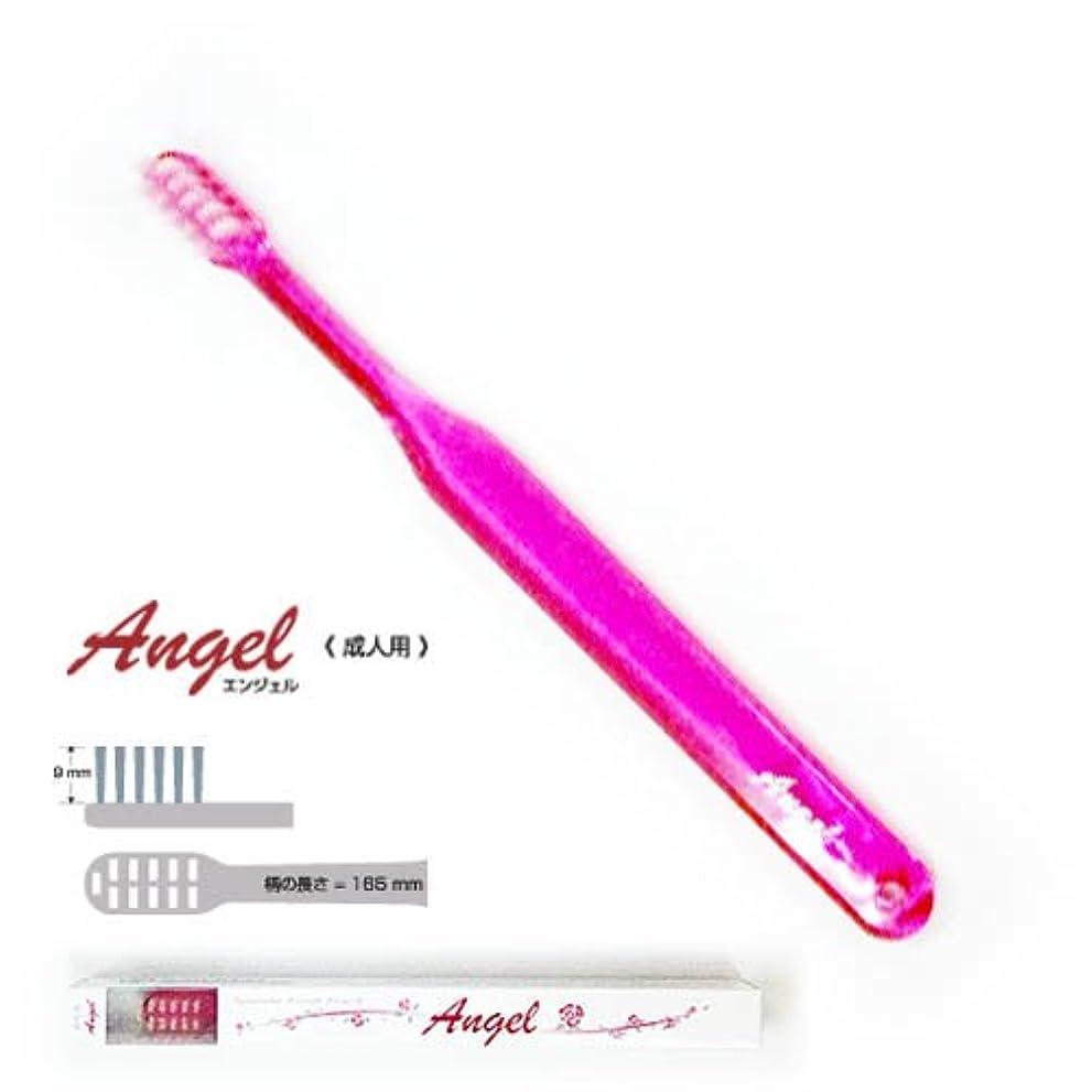確認する柔らかさ霜歯科用 平穴植毛歯ブラシ 【エンジェル】 (ピンク)