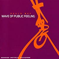 Wave of Public Feeling