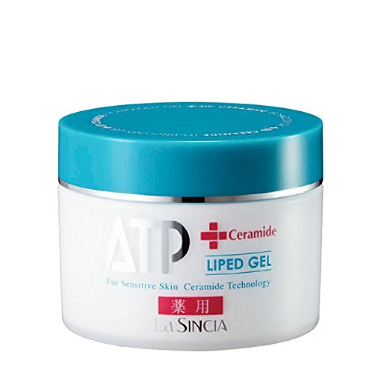 バック変成器大声でラ?シンシア 薬用ATP リピッドゲル 200g (全身?頭皮?頭髪用保湿ゲルクリーム)