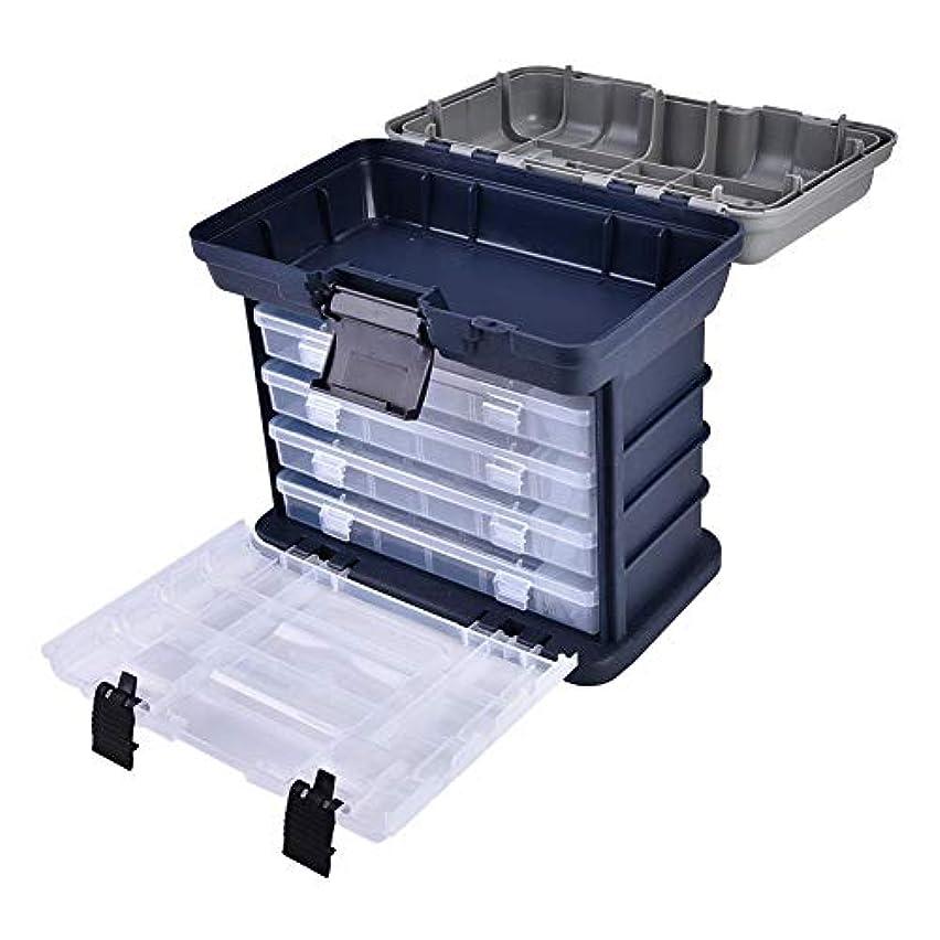 全く速度サンダース釣り道具収納ボックス 4層収納ボックス 釣り道具容器 耐久 携帯便利 収納 清潔が容易 釣りアクセサリー