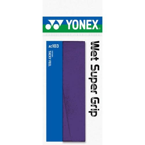 ヨネックス ウェット スーパーグリップ ダークパープル 1セット 20本:1本×20パック