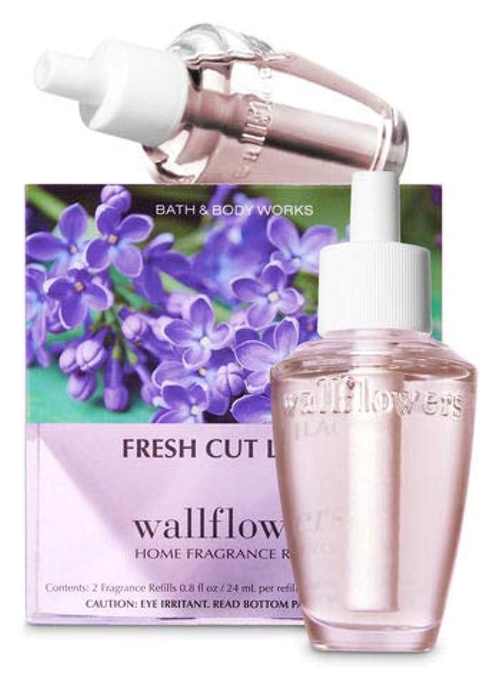 見込みシンボル抑止する【Bath&Body Works/バス&ボディワークス】 ルームフレグランス 詰替えリフィル(2個入り) フレッシュカットライラック Wallflowers Home Fragrance 2-Pack Refills Fresh...