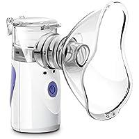 Sanlina メッシュ式ネブライザー 吸入器 小型 家庭用 静音 超音波式