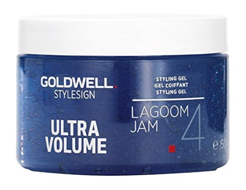 ファウル指導する浴室【X2個セット】 ゴールドウェル スタイルサイン ボリューム ラグーンジャム 153g GOLDWELL