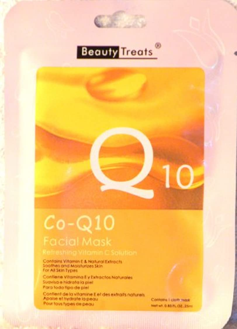風邪をひくバトル持続的BEAUTY TREATS Facial Mask Refreshing Vitamin C Solution - Co-Q10 (並行輸入品)